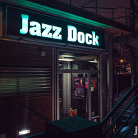 JazzDockParty